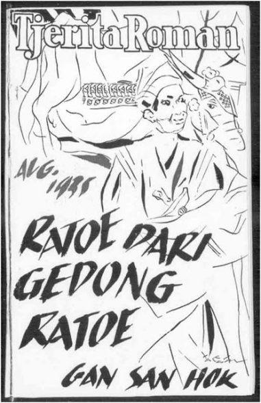 """Roman Berlatar Lampung: Gan San Hok dan """"Ratoe dari Gedong Ratoe"""" (2)"""