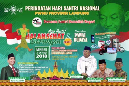 Hari Santri 2018, Jalan Sehat Sarungan di Lampung Hadirkan K.H. Ma'ruf dan Toreh Rekor MURI