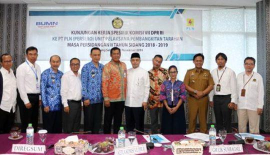 Pemprov Lampung Dorong PLN Hasilkan Cadangan Listrik 30 Persen
