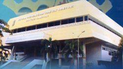Gedung Kantor DPRD Lampung