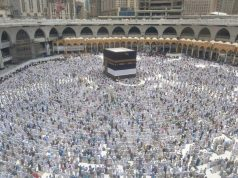 Ratusan ribu jamaah haji dari seluruh dunia berada di sekitar Kakbah, Jumat, 26 Juli 2019 (Foto: Kemenag).