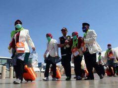 Jamaah haji Indonesia di tanah suci Mekkah (Kemenag)