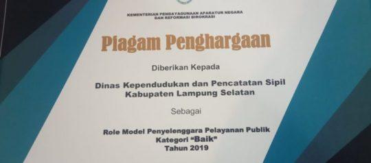 Pelayanan Publik Baik, Tiga OPD Pemkab Lamsel Raih Penghargaan Kementerian PAN RB