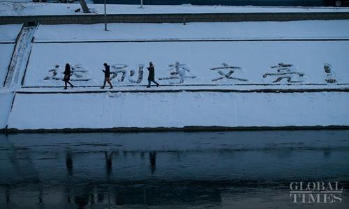 """Penduduk Beijing menulis """"Perpisahan dengan Dr Li Wenliang"""" di lapangan tertutup salju di sebelah Sungai Tonghui di Beijing pada 7 Februari. Foto: Li Hao / Global Times"""