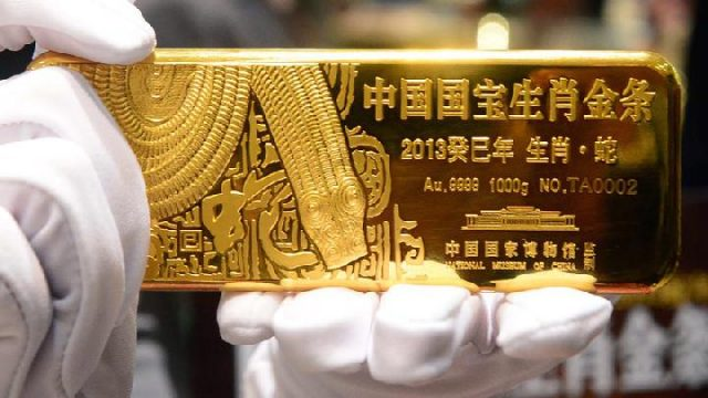 Emas batangan Cina.[marketwatch.com]