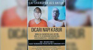 Poster Cai Changpan yang ditetapkan sebagai buron dengan imbalan Rp 100 juta oleh Polres Metro Tangerang Kota. Dok: Humas Polda Metro Jaya