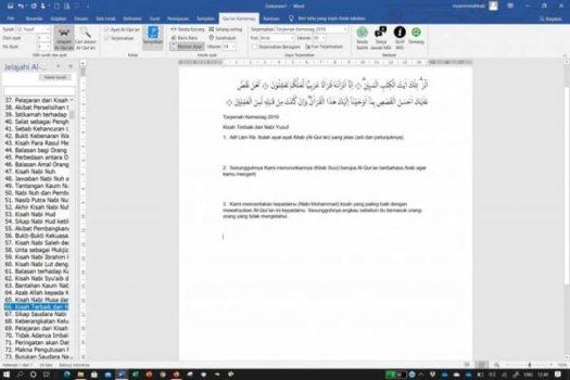 Aplikasi Quran Kemenag In Word