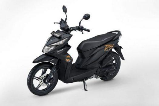 New Honda BeAT Street eSP punya warna Spesial Matte Black.(ISTIMEWA)