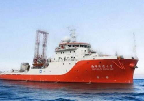 Kapal Survei China